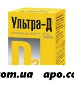 Ультра-д (витамин д3) 1000ме n60 жевательные табл