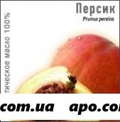 Масло косметич персик 10мл инд/уп