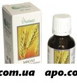 Масло зародыш пшеницы косметич 25мл инд/уп/синам