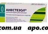 Анестезол n10 супп /нижфарм/