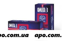 Омега-3 35% полиен n30 /полярис/