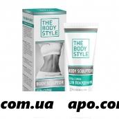 Body style гель-скраб д/похудения 125мл