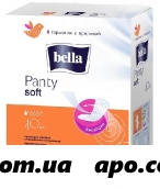Bella прокладки ежед panty soft n40