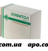 Хофитол n180 табл п/о