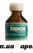Борная к-та 3% 25мл спирт р-р /гиппократ