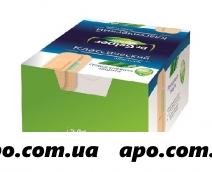Пластырь dr gelper aloeplast классический n200
