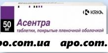 Асентра 0,05 n28 табл п/о