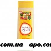 Золотой шелк шампунь д/укреп корней волос400мл