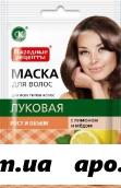 Маска д/волос луковая лимон/мед рост/объем 30мл