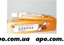 Апилак гриндекс 0,01/г 50,0 мазь