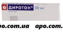 Диротон 0,02 n28 табл