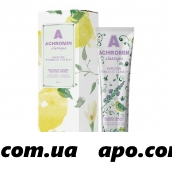 Ахромин крем классик д/рук отбел лимон-вербена 30мл туба