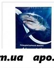 Акулий жир маска плац гинкго билоба д/лn1