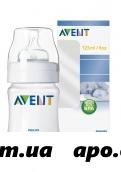 Авент бутылочка д/кормления 125 мл/bpa 0%/полипропилен/ scf560/17