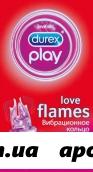 Дюрекс вибрационное кольцо с доп насадкой play love flames