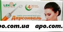 Дарсонваль ультратек сд-199 портативный