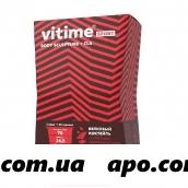 Витайм бодискульптор с линолиевой кислотой 25,0 n5 саше с шоколадно-карамельным вкусом
