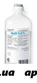 Натрия хлорид 0,9% 500мл n10 р-р д/инф/пласт