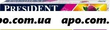 Президент зубная паста baby 0-3 30мл/малина