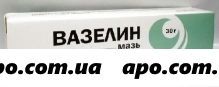 Вазелин 30,0 мазь д/наруж прим /алтайвитам/