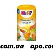 Чай hipp абрикосовый 6+ 200,0