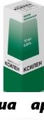 Ксилен 0,05% 10мл капли флак/кап (пластик)