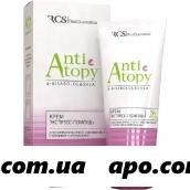 Крем экспресс-помощь д/сух/чувствит/атопичной кожи rcs 40мл