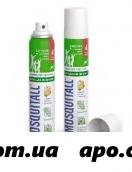 Москитол защита д/взр аэрозоль от комаров100мл
