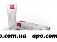 Сплат зубная паста professional white plus 40мл