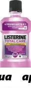 Listerine ополаскиватель total care 250мл