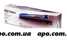 Виктоза 0,006/мл 3мл n2 шприц-ручка р-р д/подкож