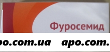 Фуросемид 0,04 n50 табл