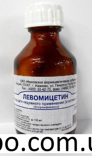 Левомицетиновый спирт купить цена изопропилового спирта цена