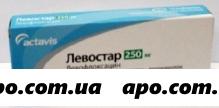 Левостар 0,25 n10 табл п/о