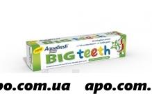 Аквафреш зубная паста мои больш зубки 50мл/от 6лет