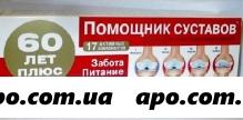 Золотой бальзам в.огаркова д/тела 100мл