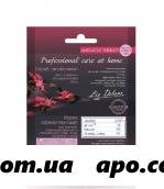 Liv delano маска нормализующ 7,0+скраб-эксфолиант 5,0 д/жир и комбинир кожи лица