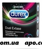 Дюрекс презерватив long play n3