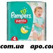 Памперс подгузники-трусики pants д/мальч и дев maxi n16