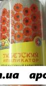 Иппликатор тибет массаж валик д/шеи/желт