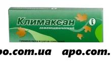 Климаксан гомеопат n40 табл