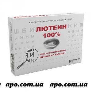 Лютеин 100% n60 капс 476мг/реалкапс/