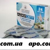 Аджисепт ментол-эвкалипт n24 табл д/рассас