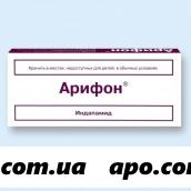 Арифон 0,0025 n30 табл п/о