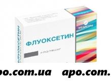 Флуоксетин 0,02 n20 капс /медисорб/