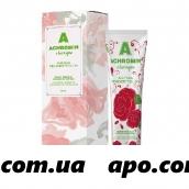 Ахромин крем классик д/рук отбел болгарская роза 30мл туба
