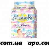 Манеки fantasi подгузники детск 9-14 n54/l