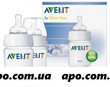 Авент бутылочка д/кормления 125 мл n2/bpa 0%/полипропилен scf560/27