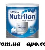 Нутрилон пепти аллергия с пребиотиками смесь дет. 400 г.