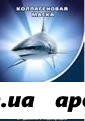 Акулий жир маска коллаг фукус ультралифт д/л/шn1